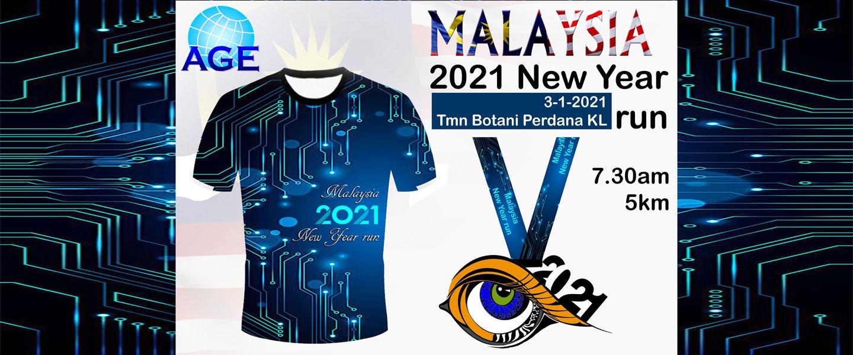 Malaysia 2021 New Year Run
