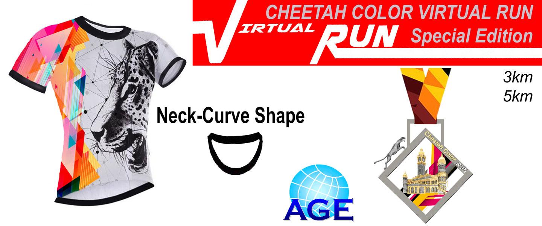 Cheetah Color Virtual Run (Special Edition)