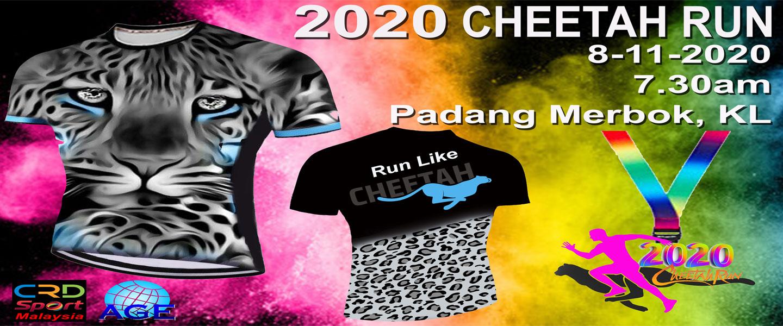 2020 Cheetah Run