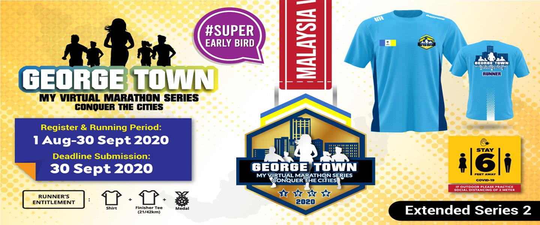 MY Virtual Marathon Series - Conquer the Cities (Georgetown)
