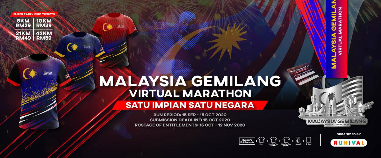 Malaysia Gemilang Virtual Marathon