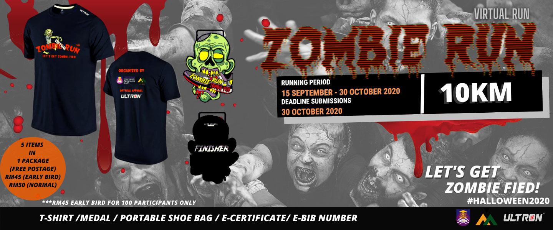 Zombie Virtual Run 2020