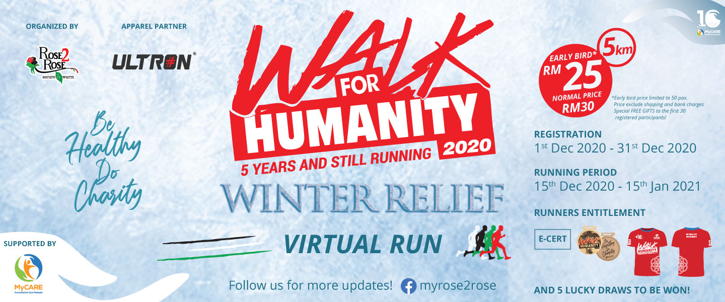 Walk4Humanity : Winter Relief Virtual Run