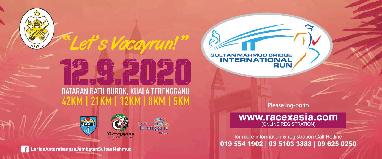 Larian Antarabangsa Jambatan Sultan Mahmud 2020
