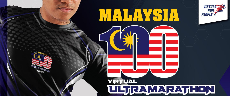 Malaysia 100 Virtual UltraMarathon