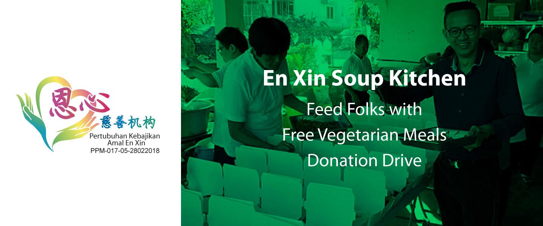 En Xin Soup Kitchen (Feed the Folks) - Donation