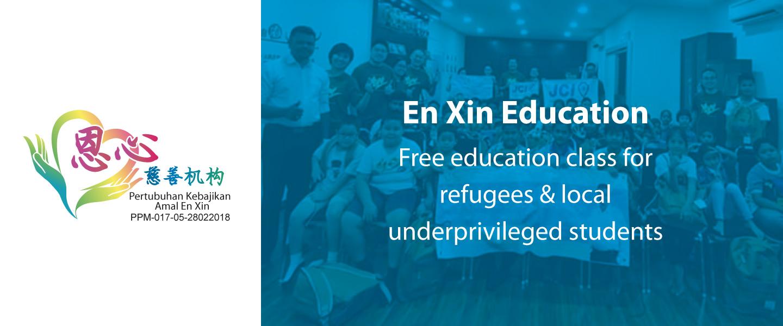 En Xin Education - Donation
