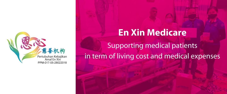 En Xin Medicare - Donation