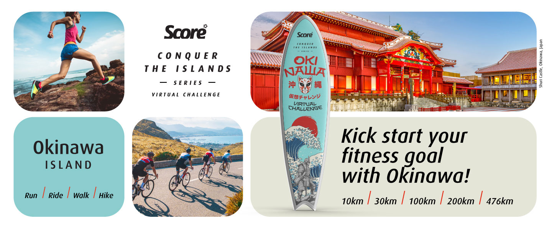 SCORE Conquer the Islands Series - Conquer Okinawa